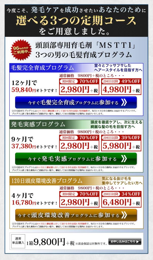 index_53