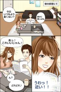 manga-p1-1
