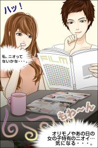 manga-p1-2